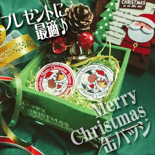ダックスフンドのクリスマス缶バッジとクリスマスステッカー