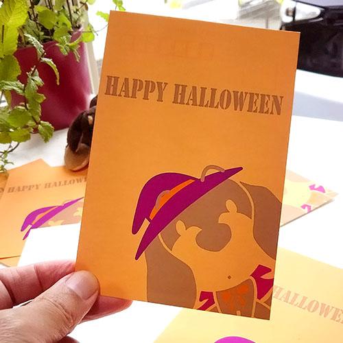 ショップオリジナルの特製ハロウィンポストカードをプレゼント中