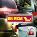ダックスフンドとドライブ中であることをアピールできるシンプルなDOG IN CARステッカーです。